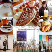 桃園市美食 餐廳 異國料理 義式料理 Amico 艾米蔻義式餐飲 照片