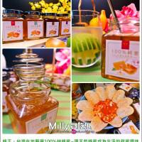 台中市美食 餐廳 飲料、甜品 飲料、甜品其他 蜂王(台灣在地嚴選100%純蜂蜜) 照片