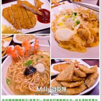 高雄市美食 餐廳 中式料理 熱炒、快炒 佑佑鍋燒麵(華夏店) 照片