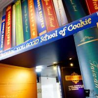 彰化縣休閒旅遊 景點 觀光工廠 台灣優格餅乾學院 照片