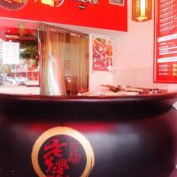 高雄市美食 餐廳 火鍋 麻辣鍋 老先覺麻辣窯燒鍋(左營華夏店) 照片