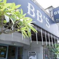 新北市美食 餐廳 異國料理 多國料理 BB'S淺水灣 照片