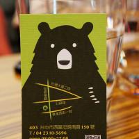 台中市美食 餐廳 咖啡、茶 咖啡館 熊爪咖啡 照片
