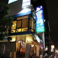 新竹市美食 餐廳 中式料理 中式料理其他 海岸風情 文化館 照片