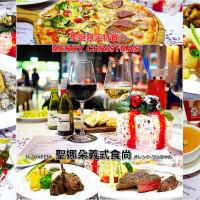 台中市美食 餐廳 異國料理 義式料理 聖娜朵義式食尚 Ilsonetto 照片