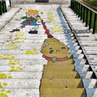 新北市休閒旅遊 景點 公園 蘆洲新亮點&河堤寵物公園狗狗樓梯3D彩繪快來朝聖 照片
