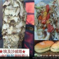 台北市美食 餐廳 異國料理 埃及口味沙威瑪 照片