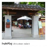 雲林縣休閒旅遊 景點 展覽館 日式建築~雲林故事館 照片