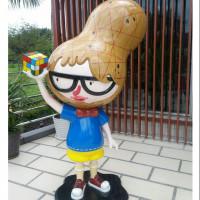 桃園市休閒旅遊 景點 觀光工廠 龍情魔幻豆子主題館 照片