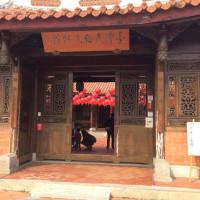 台中市休閒旅遊 景點 公園 閩南式建築物~台中民俗公園 照片