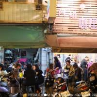 台南市美食 餐廳 中式料理 小吃 阿娟咖哩飯(鴨肉羹 當歸鴨) 照片