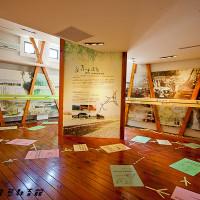 宜蘭縣休閒旅遊 景點 展覽館 員山生態教育館 照片
