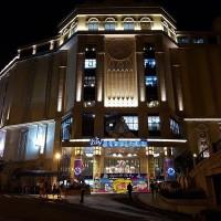 高雄市休閒旅遊 住宿 觀光飯店 義大皇家酒店 E-DA ROYAL HOTEL(交觀業字第1391號) 照片