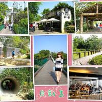 苗栗縣休閒旅遊 景點 景點其他 日新島 照片
