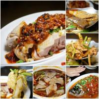 新竹市美食 餐廳 中式料理 川菜 湘滿樓川湘料理餐廳 照片