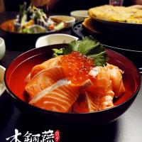 台北市美食 餐廳 異國料理 日式料理 木銅蔬 照片