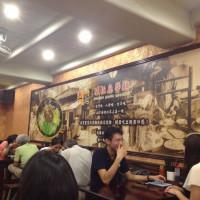 台北市美食 餐廳 中式料理 麵食點心 一麵 頂級麻醬麵 照片