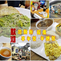 新北市美食 餐廳 咖啡、茶 默沏咖啡 (三民店) 照片
