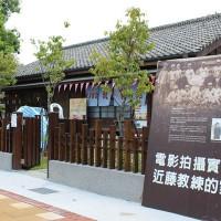 嘉義市休閒旅遊 景點 展覽館 KANO故事館 照片