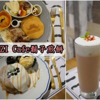 台南市美食 餐廳 咖啡、茶 咖啡館 HUZI Cafe鬍子煎餅 照片
