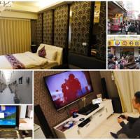 台中市休閒旅遊 住宿 民宿 Q摩登 照片