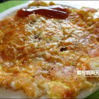 台北市美食 餐廳 速食 早餐速食店 多愛家 照片