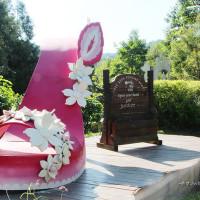台中市休閒旅遊 景點 觀光花園 安妮公主花園 照片