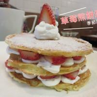 台南市美食 餐廳 異國料理 法式料理 Mmm Brunch & Gastropub 照片