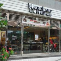 新北市美食 餐廳 咖啡、茶 咖啡館 神灯咖啡新店門市 照片