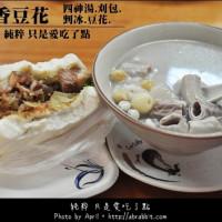 台中市美食 餐廳 飲料、甜品 剉冰、豆花 百香豆花 照片