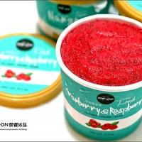 台北市美食 餐廳 飲料、甜品 冰淇淋、優格店 ICE-ON愛饗冰品 照片
