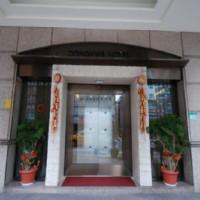 台北市美食 餐廳 異國料理 多國料理 首都飯店 照片