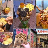 新北市美食 餐廳 飲料、甜品 飲料、甜品其他 香港菲萊台灣 照片