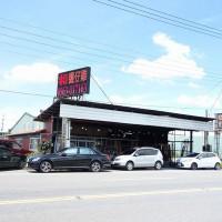 嘉義縣美食 餐廳 中式料理 原民料理、風味餐 和 甕仔雞(創始老店) 照片