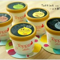 台中市美食 餐廳 飲料、甜品 冰淇淋、優格店 Topping ice cream 照片