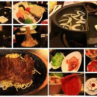 彰化縣美食 餐廳 火鍋 火烤兩吃 森北海道鍋物 照片