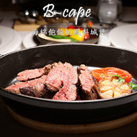 台北市美食 餐廳 異國料理 法式料理 思泊客-B Cape黑角牛排館 照片