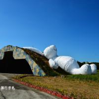 桃園市休閒旅遊 景點 景點其他 桃園海軍基地(2014桃園地景藝術節) 照片