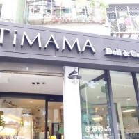 台北市美食 餐廳 咖啡、茶 咖啡館 TiMAMA Bakery & Café 照片