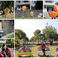 嘉義縣休閒旅遊 景點 景點其他 板頭社區 照片