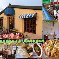 宜蘭縣美食 餐廳 咖啡、茶 咖啡館 水鹿咖啡館 照片
