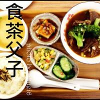台中市美食 餐廳 異國料理 日式料理 食茶父子 照片