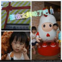 台中市美食 餐廳 速食 漢堡、炸雞速食店 繼光香香雞 (福星店) 照片