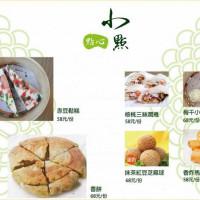 新北市美食 餐廳 中式料理 小蘇杭 照片