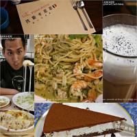 新北市美食 餐廳 異國料理 義式料理 墨尼尼義大利餐廳 (淡水店) 照片