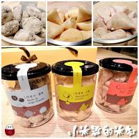 台北市美食 餐廳 零食特產 Cadeau可朵法式甜點(京站店) 照片