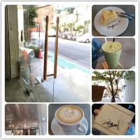 台北市美食 餐廳 飲料、甜品 飲料、甜品其他 input  音鋪 照片