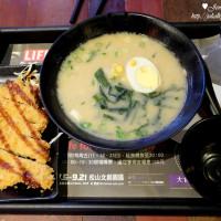 新北市美食 餐廳 異國料理 日式料理 京阪食堂/拉麵 照片
