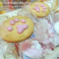 彰化縣美食 攤販 甜點、糕餅 MirrorMirror魔鏡魔鏡手作烘焙坊 照片
