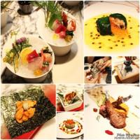台北市美食 餐廳 異國料理 日式料理 花酒藏 APLUS CHEFS MENU 照片